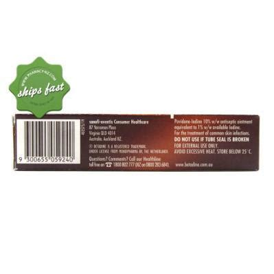 Buy Betadine Ointment 25g