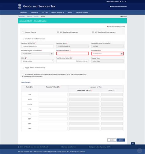 How to edit a GST uploaded bill in the GST portal - Quora